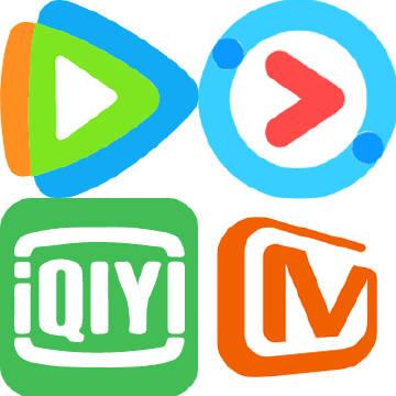 视频会员限时促销 腾讯视频99/年 百度网盘超会188/年