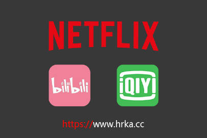 Netflix/爱奇艺/B站 1080P 4K 视频