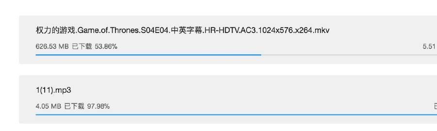 最新百度网盘不限速下载 支持Windows和Mac