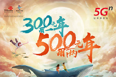 北京联通校园卡:40G流量+200分钟通话 300元1年
