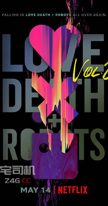 《爱,死亡和机器人》第二季来了 高清中字全8集