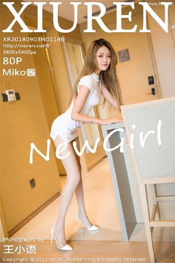 [多图慎入]秀人网新人-Miko酱首秀肉丝白色旗袍