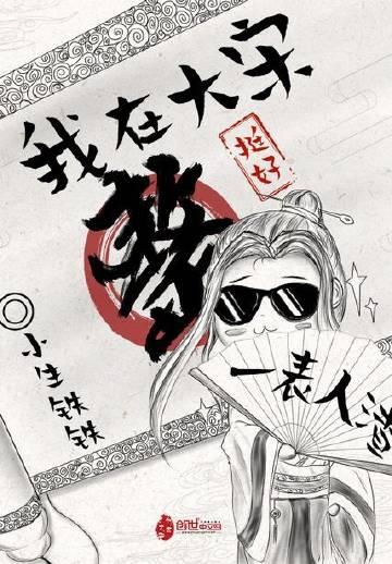 大宋最强县令
