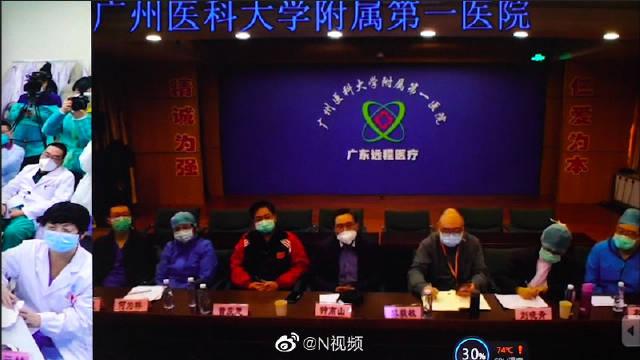 鐘南山談新冠肺炎疫情峰值初步估計在2月中下旬4月底基本穩定