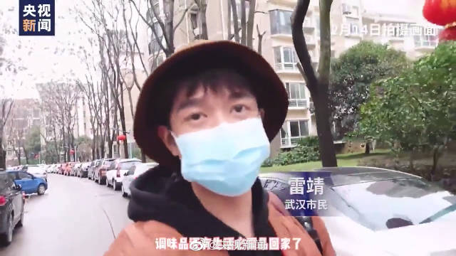 武漢市民現在如何購物