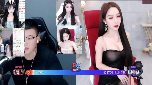 虎牙-华星VIKI生活_2021-08-30-1101_08-30-1136_小黑黑裙