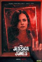 杰西卡·瓊斯第三季