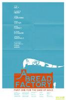 面包工厂,第一部分