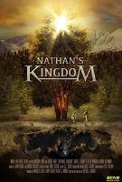 内森的王国