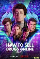 如何在网上卖迷幻药第二季