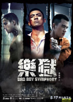 <strong><font color='#FF0000'>乐狱</font></strong>