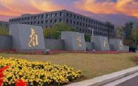 2020南京市大学综合实力排行榜 南京市大学排名前四十
