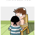 无翼鸟邪恶漫画:同性恋逃犯
