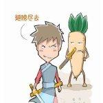 无翼鸟邪恶漫画:神刀法