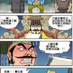 色系军团邪恶漫画:人间地狱选哪个吧