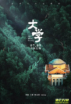 <strong><font color='#FF0000'>大学</font></strong>