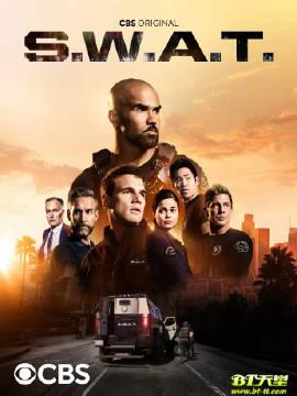 反恐特警组第五季