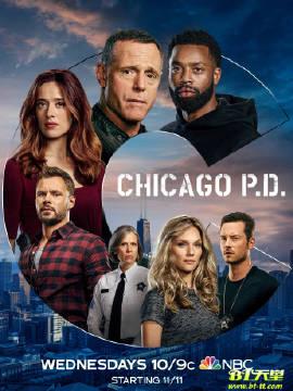 <strong><font color='#FF0000'>芝加哥警署第八季</font></strong>