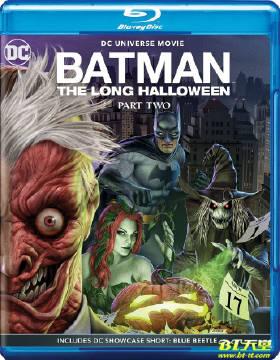蝙蝠侠:漫长的万圣节(下)