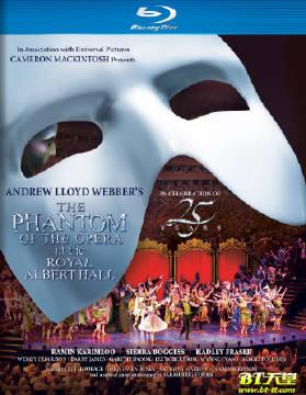 剧院魅影:25周年纪念演出