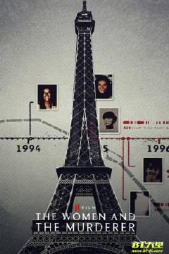 <strong><font color='#FF0000'>女侦探与辣手摧花:巴黎连环杀人案</font></strong>