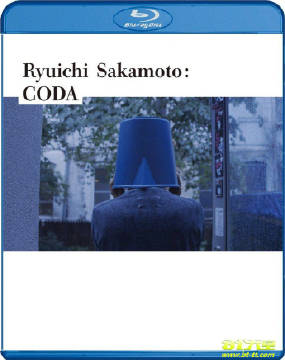 <strong><font color='#FF0000'>坂本龙一:终曲</font></strong>