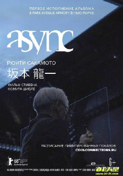 <strong><font color='#FF0000'>坂本龙一:异步</font></strong>