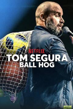汤姆赛格拉球霸